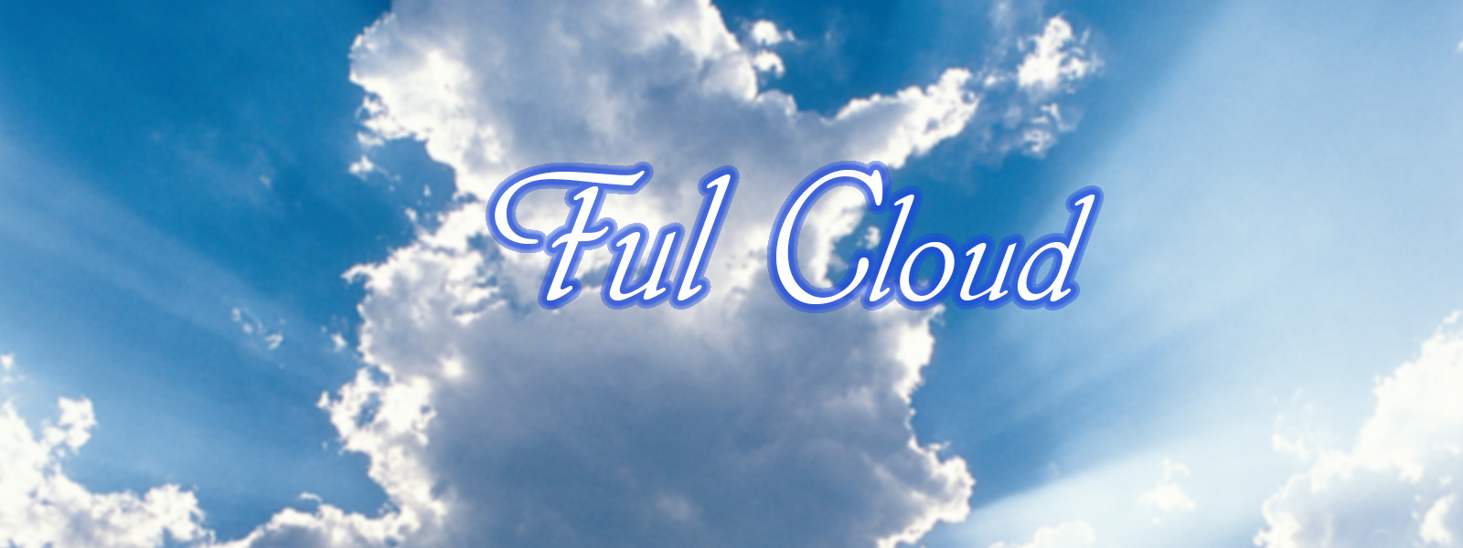 ITの老舗フクモトロジスティックシステムではSaasなどのクラウドサービスを提供します